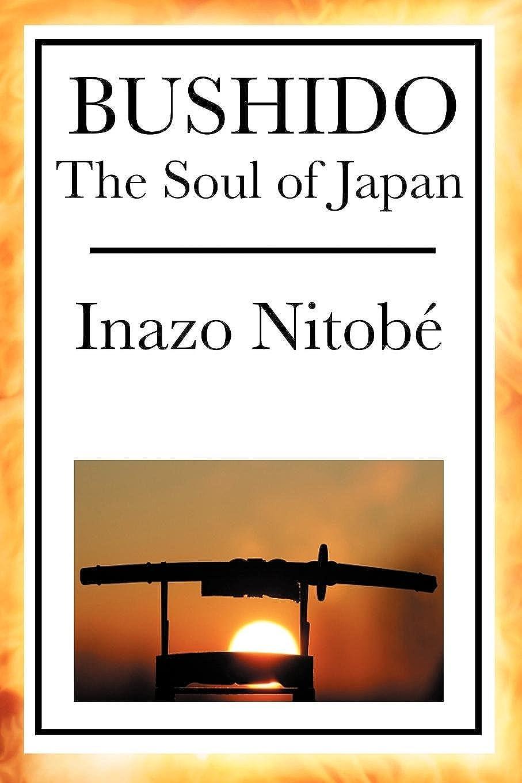 なめらかパラナ川セージBushido: The Soul of Japan