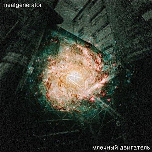 Meatgenerator