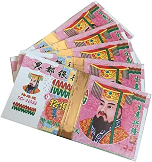 ELIUSI Ancestor Money to Burn Ghost Money Joss Paper Money - Hell Bank Notes for Funerals, Sacrificial Offerings, Pray for...