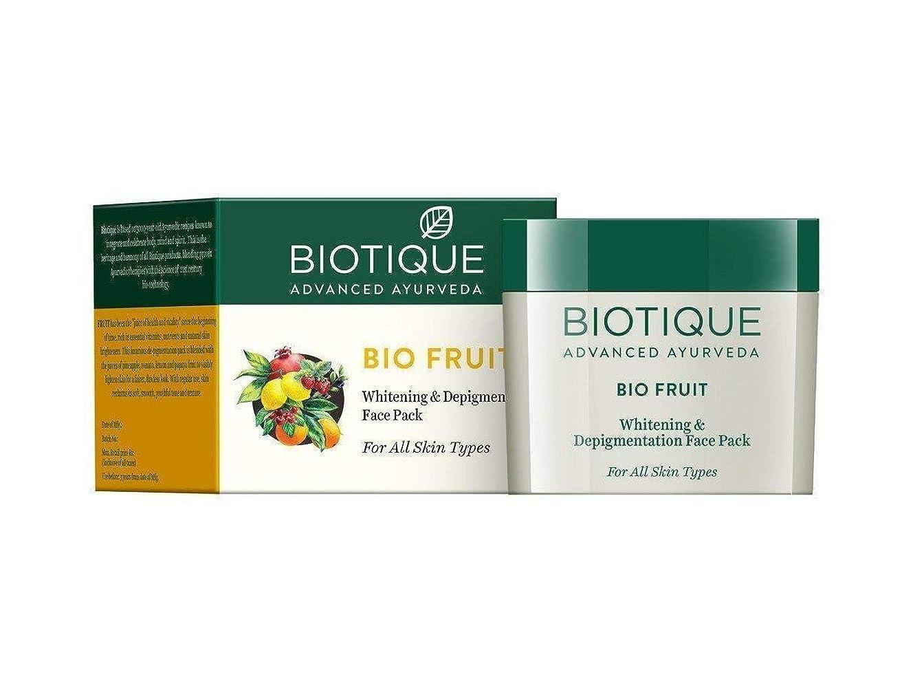 報復きれいに迅速Biotique Fruit Whitening & Depigmentation Face Pack 75g soft smooth Skin tone ビオティックフルーツホワイトニング&デピグメントフェイスパックソフトスムーススキントーン