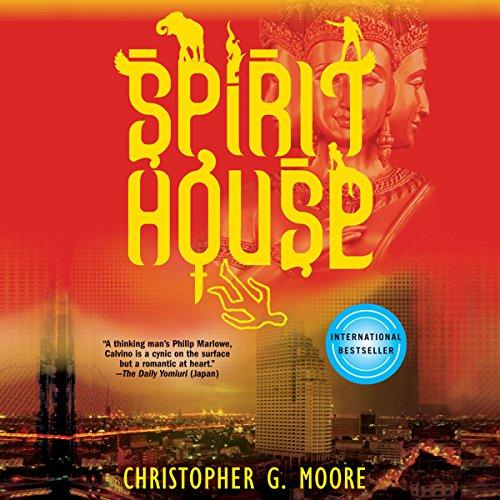 Spirit House audiobook cover art