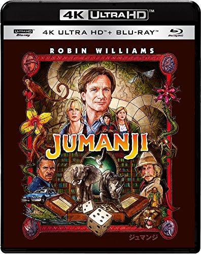 ジュマンジ 4K ULTRA HD & ブルーレイセット [4K ULTRA HD + Blu-ray]