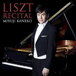 Liszt: Liebeslied (Widmung), S.566