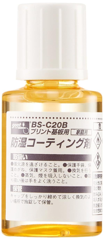 プットジュニア橋goot 防湿コーティング剤 BS-C20B