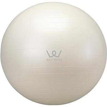 ALINCO(アルインコ) バランスボール 【30cm】 【55cm】 【65cm】 エアーポンプ付