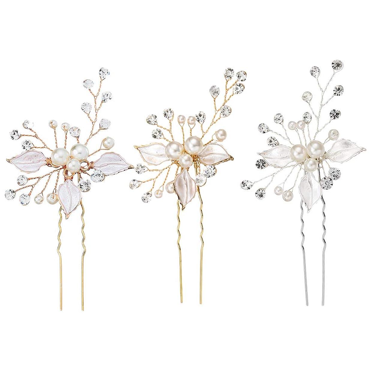 月面ベルアジア人3個手作りの花の葉のビーズの弦とヘアピンクリップヘアクリップラインストーンウェディングブライダルヘアフラワーアクセサリー用の花嫁とブライドメイド(シルバー+ゴールド+ローズゴールド)
