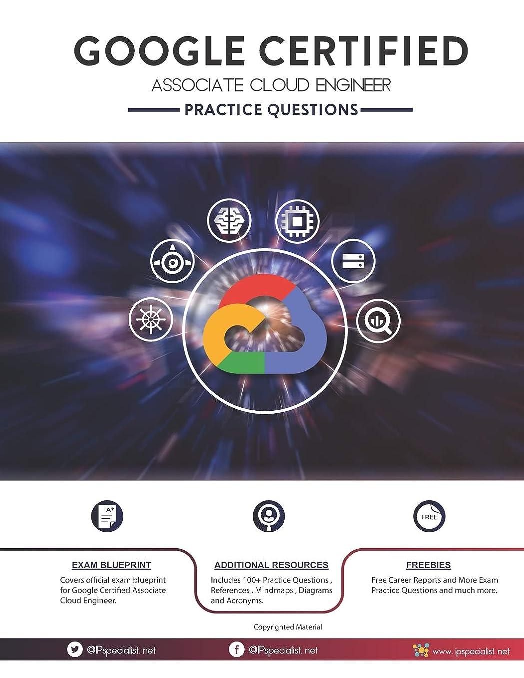 代表するリングバックるGoogle Certified Associate Cloud Engineer Practice Questions: 200+ Questions