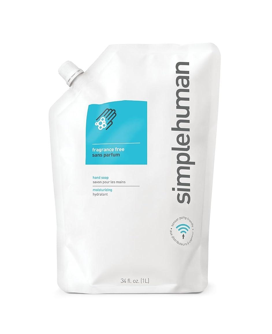 コントローラデコレーションバットsimplehuman(シンプルヒューマン) 保湿液体ハンドソープ詰め替えパウチ 1 Pack オフホワイト CT1023