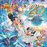 東京ディズニーシー20周年:タイム・トゥ・シャイン! ミュージック・アルバム(1CD)