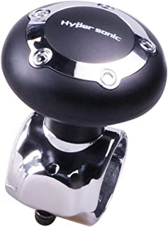 Hypersonic Car Power Handle Spinner Steering Wheel Knob In