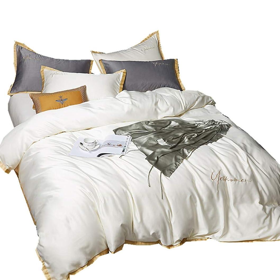 ブリード露出度の高い地下シルク 刺繍 綿サテン 寝具カバーセット, 4 ピース ジャカード ソフト 快適 綿 夏 クールな 肌-フレンドリー 寝具ベッド ファスナー付け-f