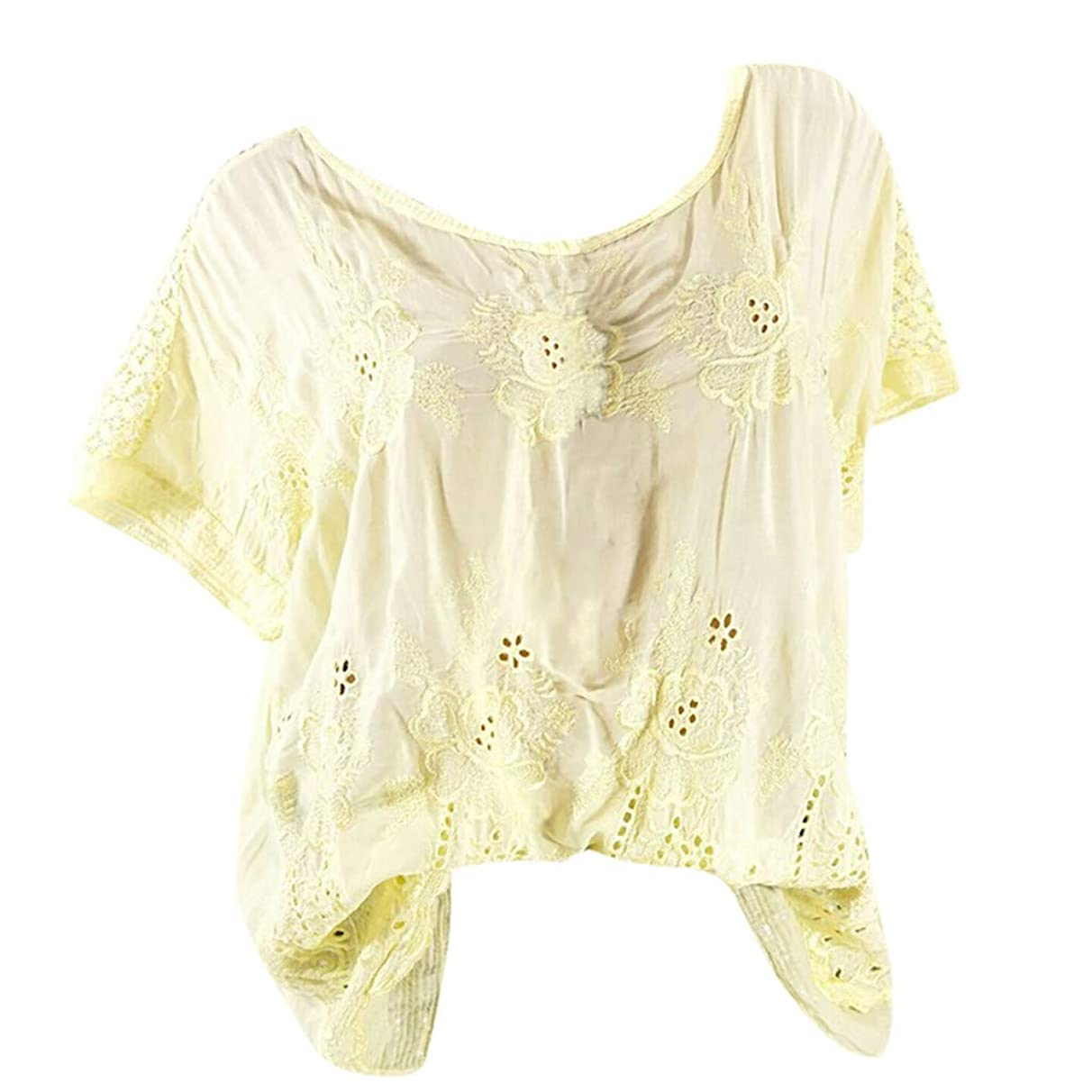 Eaktool T Shirts for Women,Women Casual Short Sleeve Lace Solid Fashion Loose Plue Size Tops Shirt Blouse