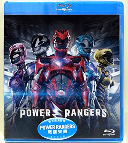 Power Rangers (Region A Blu-Ray) (Hong Kong Version / Chinese subtitled) aka Saban's Power Rangers 戰龍覺醒