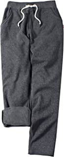 Women's Casual Fleece Lined Active Jogger Pants Sweatpants
