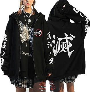 Vocha Anime Clothes Demon Slayer Sweatjacket Anime Merch Kawaii Zip-up Hoodie Men Women Pullover Sweatshirt Cosplay