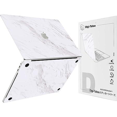 """Digi-Tatoo MacBook 専用スキンシール カバー ステッカー(Macbook New Pro 13"""" 2020-A2338/A2289/2251インチ用)全身保護、取り外し可能、傷つき防止および残留物フリー [白模様の大理石]"""