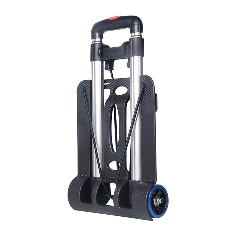 安全性専門用語害WJ ミニアルミトロリー手荷物カート小型家庭用カーショッピングカート折りたたみポータブルトロリープルカートハンドトラック 多機能トロリー /-/ (Color : Black)