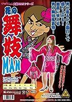 Party City 女装MAN バラエティグッズ 花の舞妓MAN メンズ ピンク