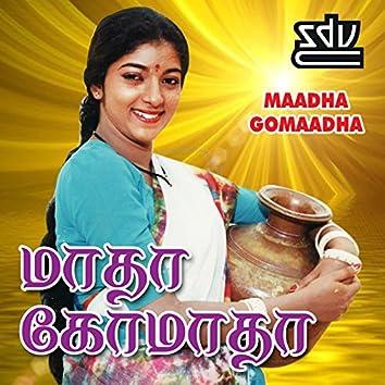 Maadha Gomaadha