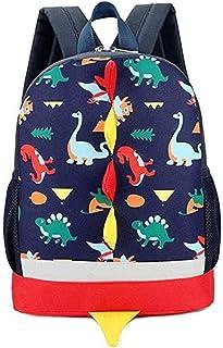 حقيبة ظهر مدرسية متعددة للاطفال - متعدد الالوان