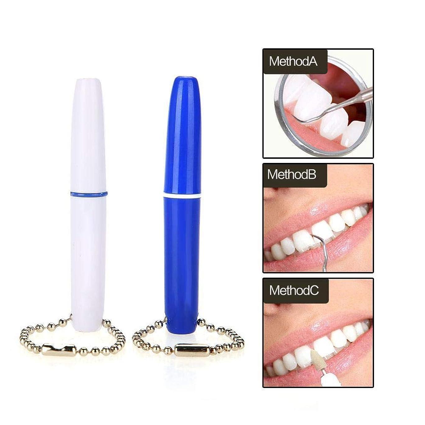 報酬魅力的秋Semmeミニトラベルプラークと歯石除去剤、歯の衛生管理ポータブルプラークと歯の汚れ消しゴムプラークリムーバー歯ツールキット