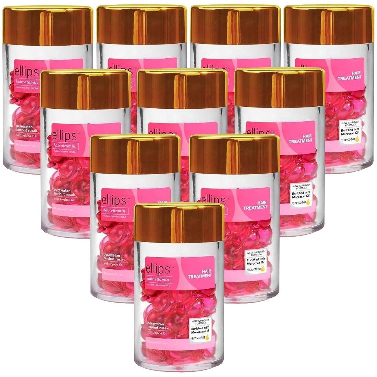 にやにや鉛電気エリップス ellips ヘアビタミン ヘアトリートメント 50粒 ボトル ピンク お得な10本セット [並行輸入品]