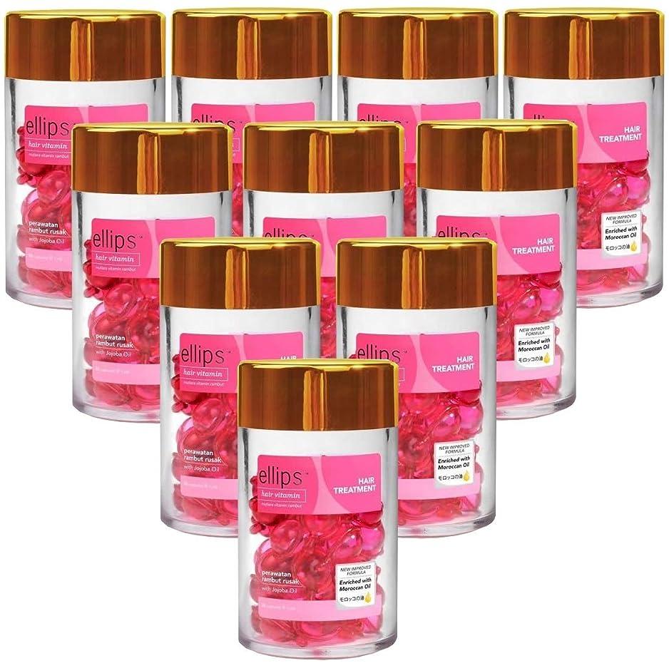 ミスナインへクレーターエリップス ellips ヘアビタミン ヘアトリートメント 50粒 ボトル ピンク お得な10本セット [並行輸入品]