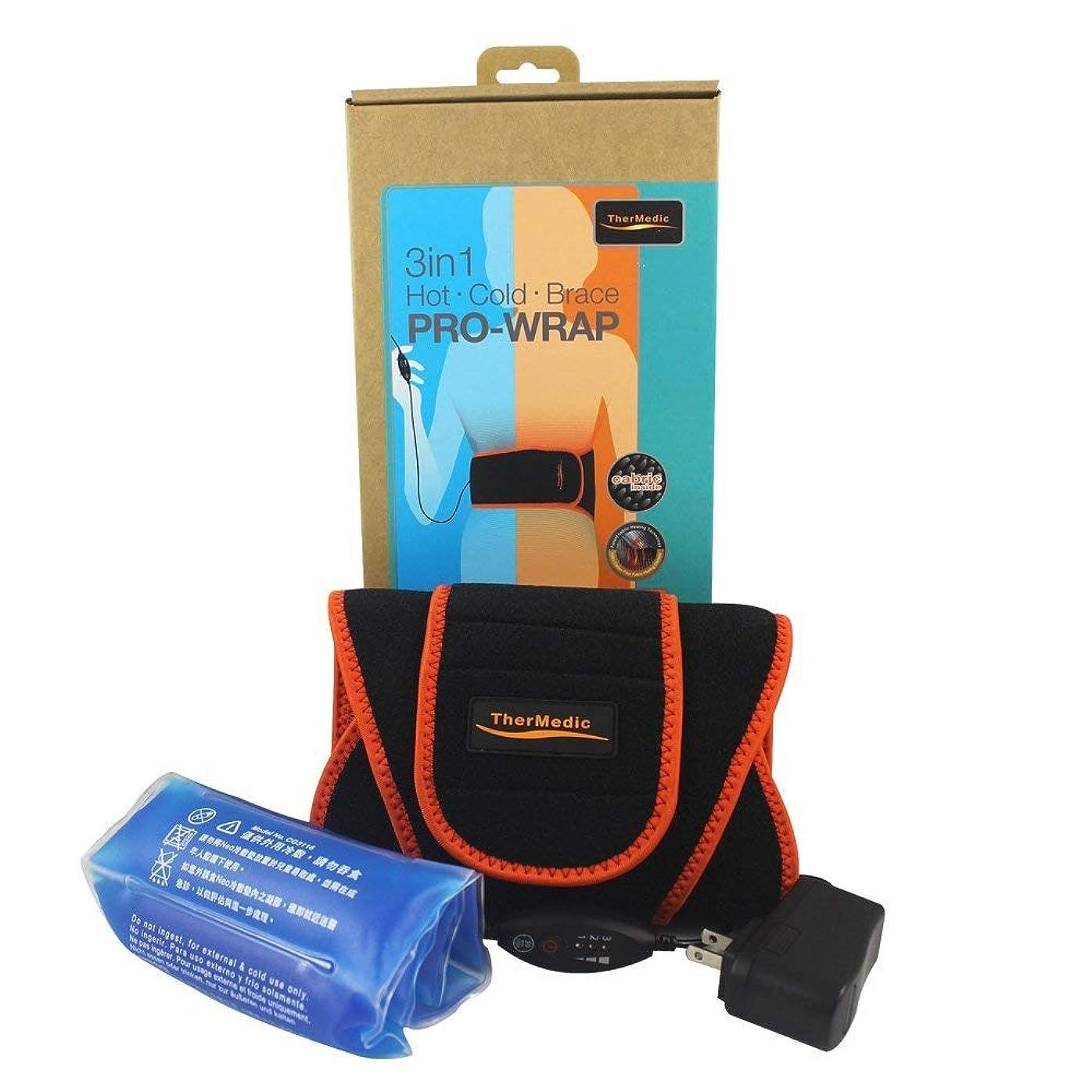 最大化するスキーム貪欲TherMedic Pro-Wrap PW140 腰用ヒーティングパッド 家庭用温熱治療器 (3種の機能付き、温冷セラピー)関節痛、筋肉痛