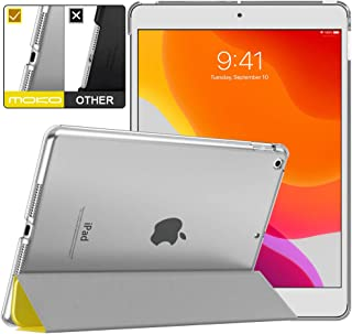 """MoKo Case Fit New iPad 7th Generation 10.2"""" 2019 / iPad 10.2 Case - Slim Lightweight Smart Shell Stand Cover with Translucent Frosted Back Protector for iPad 10.2 2019, Lemon Yellow(Auto Wake/Sleep)"""