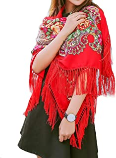 Shawl for Women,Womens Scarves,Shawls and Wraps,Ukrainian Russian Scarf
