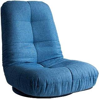 アイリスプラザ 座椅子 回転 6段階リクライニング ふかふか ポケットコイル 360度回転 幅60㎝ ダークブルー PCKZ-60 普通
