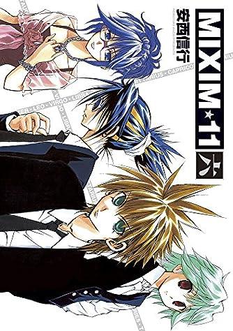 MIXIM11 (6) (少年サンデーコミックススペシャル)