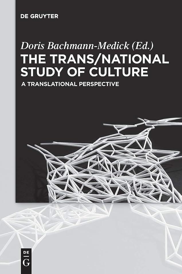 アニメーション道マイクロフォンThe Trans-national Study of Culture: A Translational Perspective (Concepts for the Study of Culture)