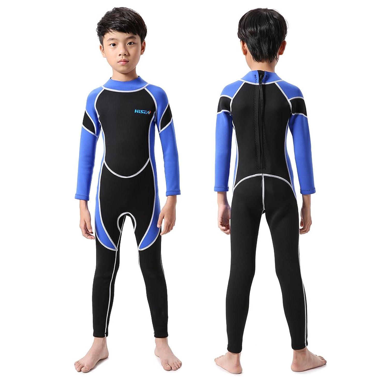 コンパス検証カウボーイLIXADA ウェットスーツ 子供用 ワンピース 防寒保温連体 長袖ダイビング キッズ 海遊び パドリングウェア