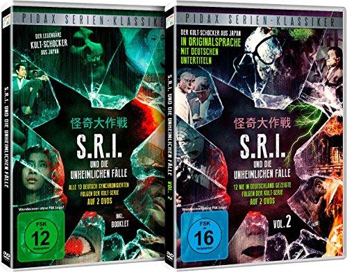 SRI und die unheimlichen Fälle - Vol. 1 + 2 Gesamtedition / 25 Folgen auf 4 DVDs (Pidax Serien-Klassiker)