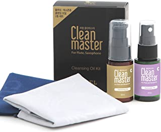 CIELmusic Wind Instrument Cleaning Kit, Flute Cleaning Kit, Flute Cleaner, Cleaning Cloth, Cleaning Oil, Flute Saxophone T...