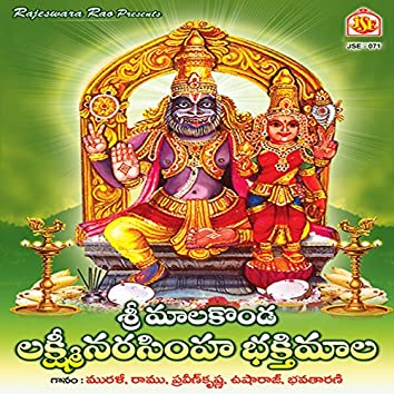 Sri Malakonda Lakshmi Narsimha Bakthimala