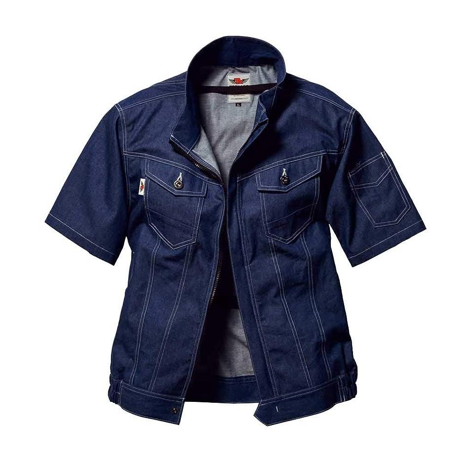 報酬重々しい任命する空調服 トルネードラカン 半袖ブルゾン(ファンなし) TR2251