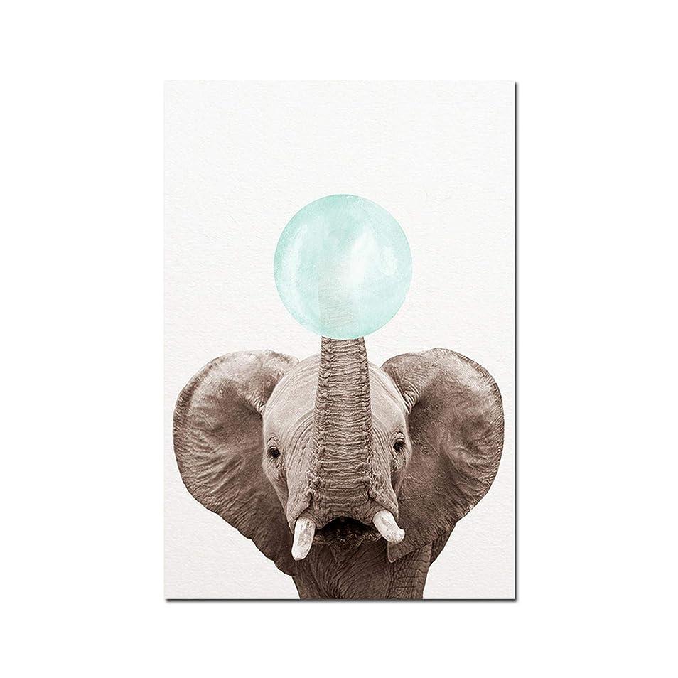 について我慢する貪欲動物の壁アートゼブラ象キリンキャンバスポスタープリント絵画北欧写真子供寝室家の装飾-7-A4-21X30cm No Frame