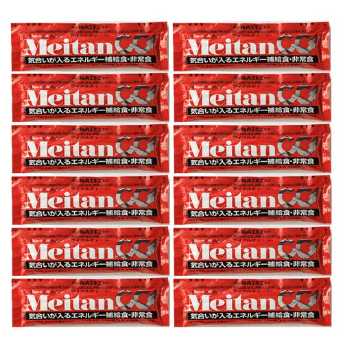 【Meitan(メイタン)】サイクルチャージ 赤 12個セット