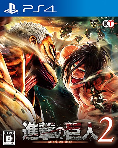Shingeki no Kyojin 2 Attack on Titan SONY PS4 PLAYSTATION 4 JAPANESE VERSION