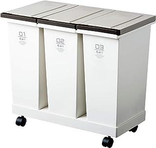 アスベル ゴミ箱 フタ付 密閉プッシュ式 資源ゴミ横型3分別ワゴン グレー 61×35×54cm A6709