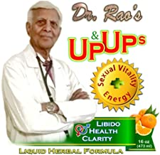 Dr. Rao's Liquid Sexual Vitality, Health, and Energy Supplement. Improve Prostate Health, Relieve Menopause Symptoms and Hot Flashes, Improve Brain Functions 16 oz Orange Flavor