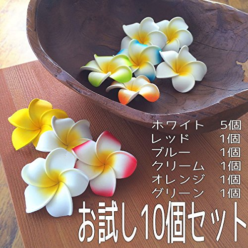 Bali Direct フェイクフラワー アジアン雑貨 プルメリア お試し10個セット アートフラワー フランジパニ 造花