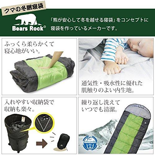 BearsRockベアーズロック-6度寝袋シュラフ封筒型3.5シーズン対応MX604オレンジライン