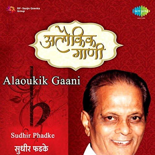 Madhukar Golvalkar, Yeshwant Deo, Nilkhanth Abhyankar, Ram Pathak