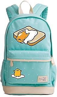 Siawasey Gudetama Lazy Egg Backpack Cartoon Laptop Daypack Shoulder School Bag (Green4)