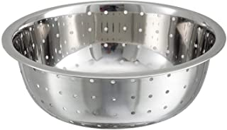 Winco Chinese Colander with 5mm Holes, 11-Inch, Stainless Steel,Medium