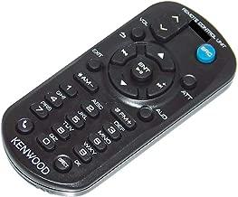 OEM Kenwood Remote Control Originally Shipped with: KDCMP745U, KDC-MP745U, KDCHD548U, KDC-HD548U, KDCBT752HD, KDC-BT752HD