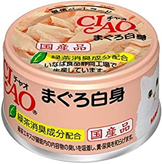 Inaba-Ciao PKA-01 Tuna White Meat, 24 Cans, 85 Grams